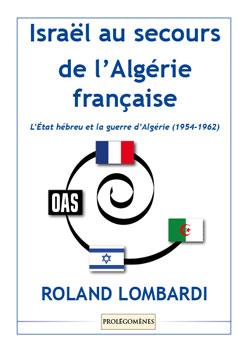 Israël au secours de l'Algérie française