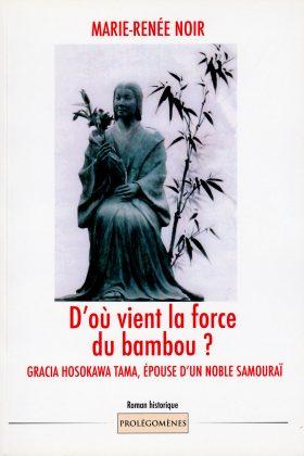 D'où vient la force du bambou ?